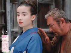 宮沢りえ | Tumblr Classic Beauty, Japanese Girl, Idol, Kimono, Memories, Actors, People, Beautiful, Tumblr