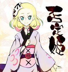 Hitei (Katanagatari)