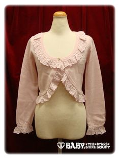 Lame Lace Bolero (Pink) - Baby, the Stars Shine Bright