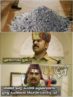 ഇടകക നകകയപപൾ ആള കണനലല !! :D  #icuchalu #plainjoke   Credits : Midhun Muraleedharan ICU