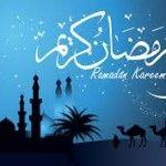 (audio) Emission Jataayu Ramadan du Lundi 04 Juin 2016 thème: Nangu Dogal (16ème partie) Par Oustaz Makhtar Sarr.