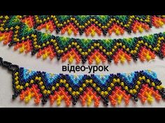 Beading Tutorials, Beads, Videos, Crafts, Jewelry, Youtube, Bracelets, Necklaces, Stud Earrings