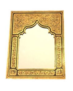 "Hand-engraved Islamic style Arabesque mirror (10""H x 7""W) by Nina of Egypt, http://www.amazon.com/dp/B0058QXRH4/ref=cm_sw_r_pi_dp_WXIVqb17Y1YK5"