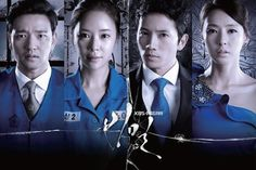 Secrets - done. Well that was fun! Got started late an watched the first 14 episodes in 4 days. Enjoyable melo.