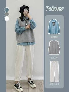Korean Girl Fashion, Korean Fashion Trends, Korean Street Fashion, Ulzzang Fashion, Asian Fashion, Kpop Fashion Outfits, Fashion Mode, Look Fashion, Trendy Fashion