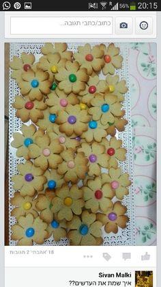 עוגיות חמאה עם עדשים