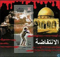 Postage Stamps - Oman - Intifada in Palestine