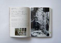 """ Here and There - A beautiful independant magazine created by Nakako Hayashi """