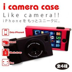 I camera case iPhone 4