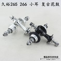==> [Free Shipping] Buy Best Novatec 265 266 Fixed Gear Bike Hub Single Speed Racing Track Bicycle Hubs 32 holes 32h small hubs a265sbt a266sbt 2bearing Online with LOWEST Price | 1810964740