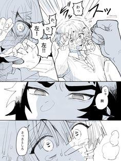 Twitter Nanami Chiaki, Usui, Demon Hunter, Dragon Slayer, Hot Anime Boy, Anime Angel, Buko No Hero Academia, Slayer Anime, Manga