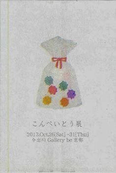 【用紙】しらす紙・白【色】黒・蛍光ピンク・黄・水