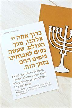 candle brachot rosh hashanah
