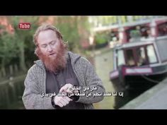حلقة ٢١ أمين الهولندي بالقرآن اهتديت للشيخ فهد الكندري EP21 Guided Through the Quran - YouTube