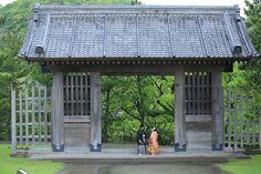 Ishibashi Commemoration Park, Kagoshima