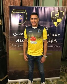 🇬🇧 The Egyptian 🇪🇬 legendary GK Essam El-Hadary leaves his former club Wadi Degla Sporting Club to sign in نادي التعاون السعودي - ALTAAWOUN FC in Saudi Arabia 🇸🇦 for a 1-year contract! El-Hadary has claimed his intention to take part in the FIFA World Cup 2018 in Russia! This guy is AMAZING 👏🏾  🇫🇷 La légende égyptienne 🇪🇬 Essam El-Hadary quitte son ancien club du Wadi Degla SC pour entamer une nouvelle aventure en Arabie Saoudite 🇸🇦 au sein du club d'Altaawoun FC. Son contrat…
