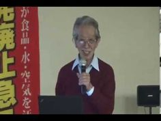 20151128 UPLAN 広瀬隆「電力自由化で原発と電力会社を葬る!!」 - YouTube