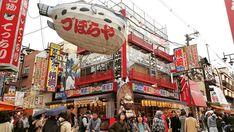 69 Likes, 1 Comments - Alexa Japan Travel, Osaka, Times Square, Street, Instagram, Walkway