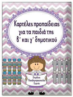 Special Education Teacher, Math For Kids, Kids Corner, Teaching Math, Maths, Baby Play, Kids Learning, Nasa, Classroom