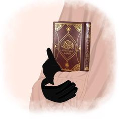 Islamic Art Pattern, Pattern Art, Photo Islam, Illustrations, Illustration Art, Poster Ramadhan, Couple Goals Teenagers Pictures, Black Girls Power, Quran Wallpaper