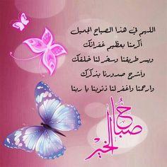 DesertRose,;;good morning,;,