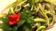 Пикантный салат из огурцов от видеокулинария.рф