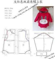 Trendy Sewing Baby Jacket Children – Best for Kids Kids Dress Patterns, Baby Clothes Patterns, Baby Patterns, Clothing Patterns, Baby Outfits, Kids Outfits, Sewing Clothes, Doll Clothes, Baby Harem Pants