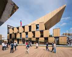 World Expo 2015 Milan, Pavilion Estonia