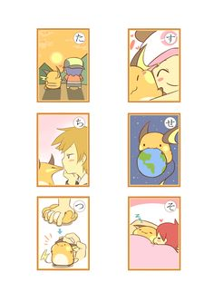 Mini Chibi Raichu Adventures 36 (Pokemon)