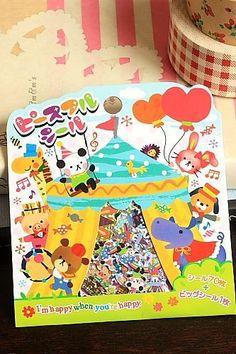 Japanese Kawaii Sticker Seal Flakes - I am happy
