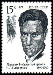 Boris Pasternak auf Briefmarke der Sowjetunion