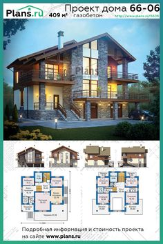 Sims 4 Modern House, Modern House Plans, Small House Plans, Modern Houses, Minimalist House Design, Modern House Design, Country House Design, Villa Design, Modern Architecture House