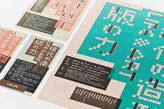 Daikoku Design Institute graphic design studio