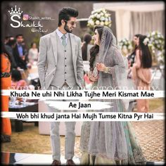 Image may contain: 1 person, standing and text Best Couple Quotes, Muslim Couple Quotes, Family Love Quotes, First Love Quotes, Muslim Love Quotes, Couples Quotes Love, Love Picture Quotes, Love Husband Quotes, Crazy Girl Quotes