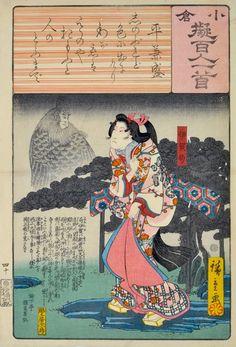 K Nakajima Woodblock Prints ... Tsubone, japanese woodblock prints, ukiyo-e, japanese prints for sale