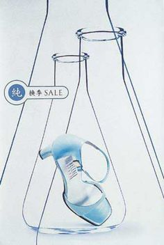 Read more: https://www.luerzersarchive.com/en/magazine/print-detail/9635.html Campaign for a shoe shop's end-of-season sale. Tags: AS Shoes,Imin Pao,Ivy Hu,Roger Wang,Rex Lu,Pao & Paws, Taipei
