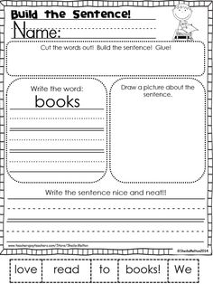 FREEBIE ALERT! Are you ready for BACK TO SCHOOL? Use these NO PREP printables to make your first few days of school a little easier! #backtoschool #education #sheilamelton #tpt
