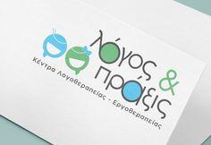 """Σχεδιασμός λογοτύπου για τα κέντρα λογοθεραπείας και εργοθεραπείας Λόγος & Πράξις. / Logo design for the logotherapy and ergotherapy centers """"Logos & Praxis"""".  #logo #logodesign #branding #graphicdesign #foxcreative"""