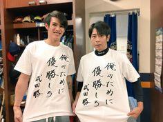 北海道日本ハムファイターズ公式(@FightersPR)さん | Twitter