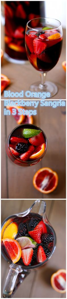 Blood Orange Blackberry Sangria in 3 Steps. Make it at home tonight!