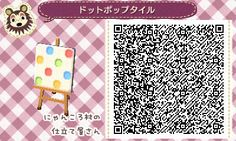 Abby and Neb bringing you the best Animal Crossing QR codes! Abby and Neb bringing you the best Animal Crossing QR codes! Acnl Pfade, Qr Code Animal Crossing, Acnl Paths, Motif Acnl, Code Wallpaper, Future Wallpaper, Retro Wallpaper, Laptop Wallpaper, Galaxy Wallpaper