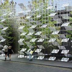 Satellite Architects has designed a gridded structure filled with mirrors and…