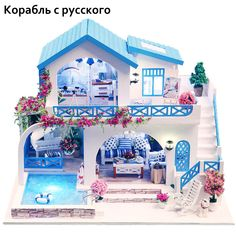 Progetto fai da te Handcraft in miniatura La mia piccola Villa a Barcellona Casa di bambole in legno