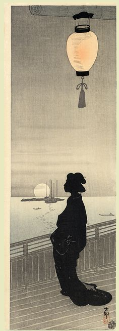 The silhouette of a courtesan looking out over the sea (c.1910) | Koson Ohara (1877-1945), Japan
