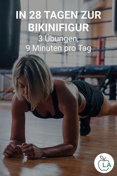Hiit Workout Videos, Fitness Workouts, Kickboxing Workout, Yoga Fitness, Fitness Motivation, Fitness Sport, Tabata, Wellness Fitness, Health And Fitness Tips