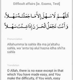 Dua for courage   Islam   Islam ramadan, Islam quran, Allah