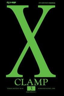 Shoujo, Atari Logo, Destiny, Pop, Logos, Popular, Pop Music, Logo