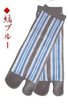 Japanese Tabi Ninja/ Samurai Socks: Uni-Sex (Line) #1  (ca)