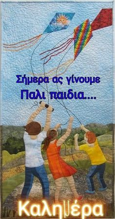 Greek Quotes, Baseball Cards, Movie Posters, Film Poster, Billboard, Film Posters
