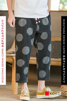 These denim capris feature a circle or polka dot pattern, which is used in many facets of contemporary Japanese art. Mizutama Denim Capri, Men's Fashion, Men's Casual Outfit, Men's Classy Style, Men's Style Inspiration, Men's Urban Style, Men's Clothing Style, Men's Fall Outfit, Aesthetic Capri, Comfortable Capri, Fashion Blogger! #capri #mensfashion #menfashionblogger #fashionformen #kokorostyle